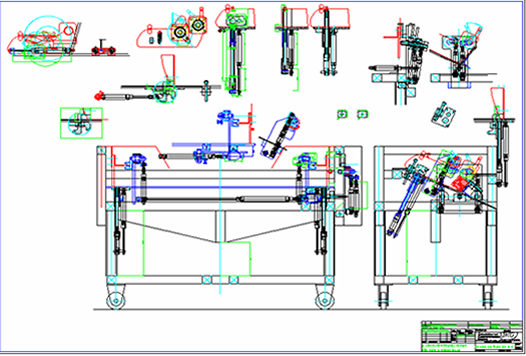 Software Autocad
